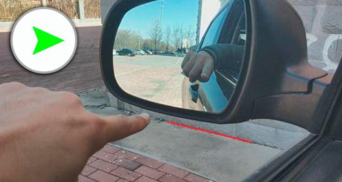 Как не ошибаться при определении расстояния от машины до бордюра