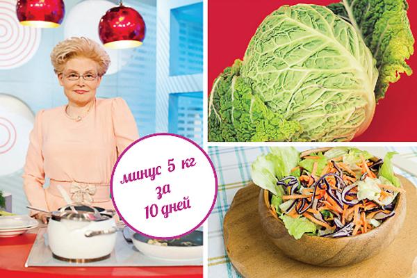 Что бы такого съесть, чтобы похудеть! 5 килограммов за 10 дней