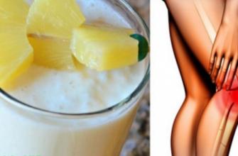 Мне 50 лет, и этот напиток помог мне избавиться от боли в колена и в суставах всего за 5 дней!